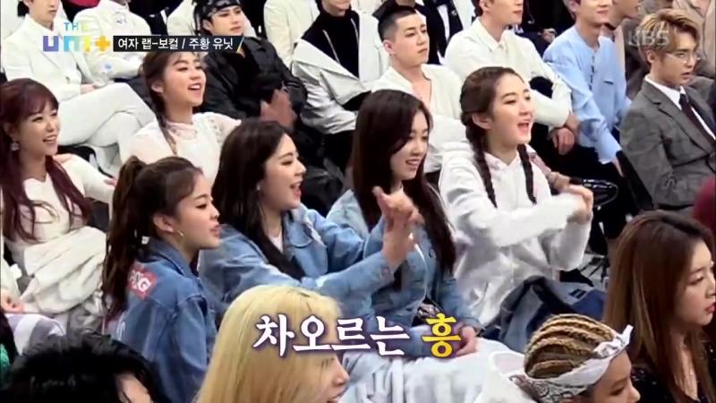 더 유닛 The Unit - 여자 랩-보컬 주황 유닛의 '어머님이 누구니'.20171216