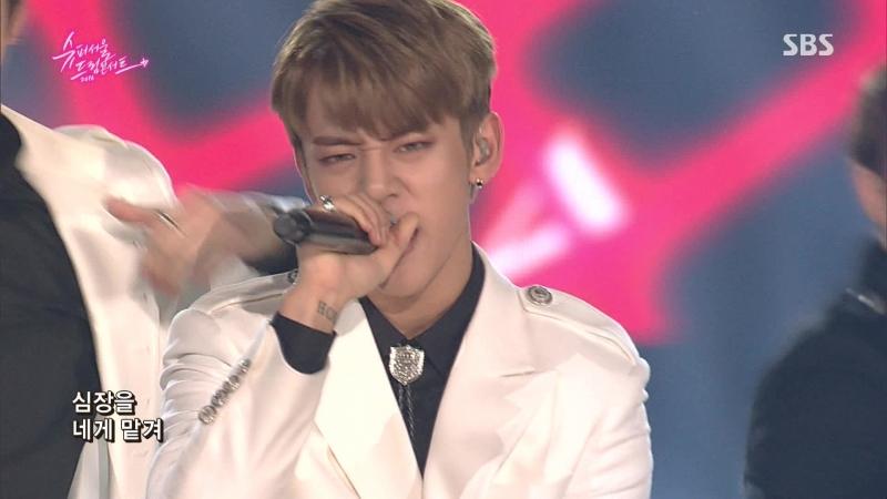 B.A.P - SKYDIVE @ SBS Super Seoul Dream Concert 161204