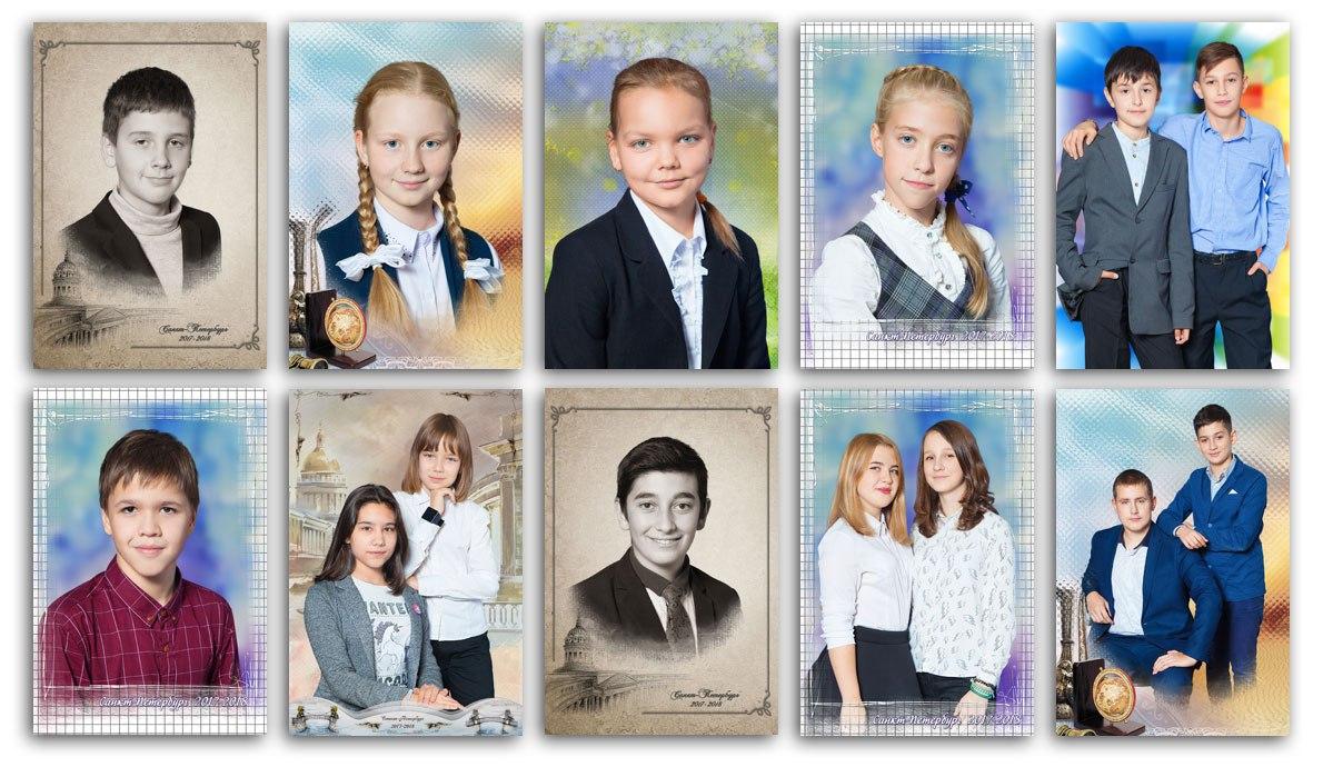 Фотосессия вшколе №114Выборгского района Санкт-Петербурга (5-11-тые классы) . Портретная исюжетная фотосъёмка