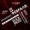 "Музыка&Кино:Rammstein / ""Рок на Века"" 3.02 Курск"