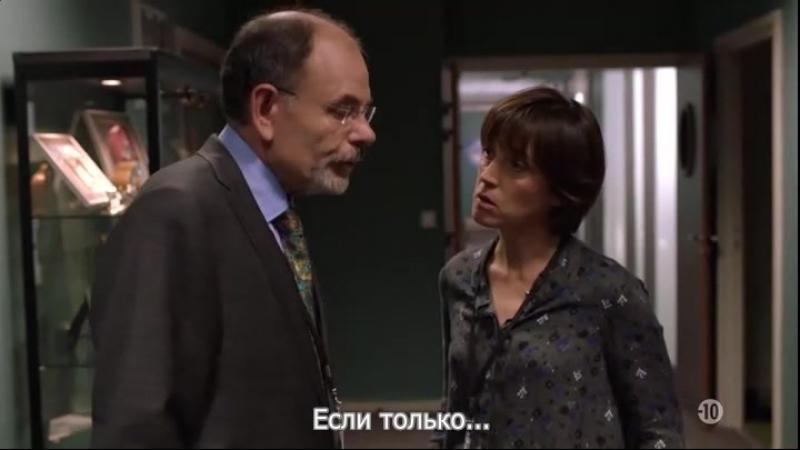 Бюро легенд Le Bureau des Legendes 3 сезон 2 серия русские субтитры смотреть онлайн без регистрации