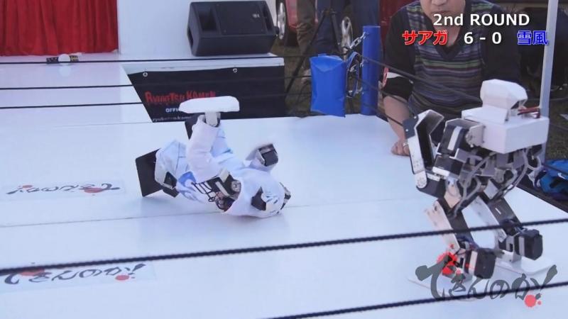 Saaga VS Yukikaze