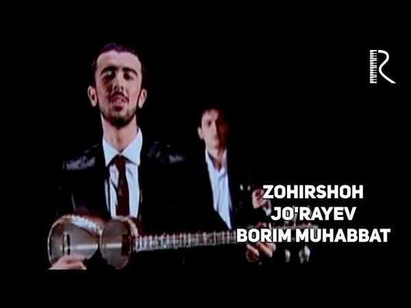 Zohirshoh Jo'rayev - Borim muhabbat | Зохиршох Жураев - Борим мухаббат