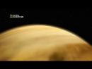 С Точки зрения науки Венера 2013