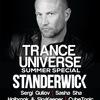 Trance Universe: Summer Special •17 июня• Москва