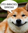 Пётр Суслов фото #7