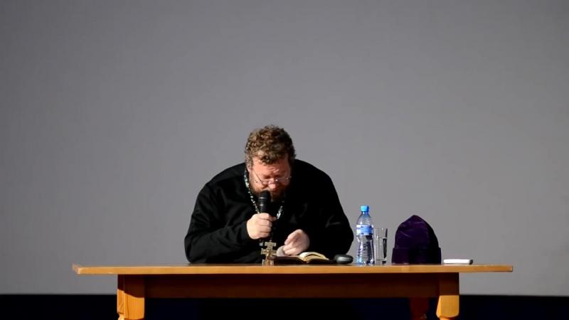 Иконопочитание и почитании святынь. Православный священник о.Олег Стеняев. (1.3)