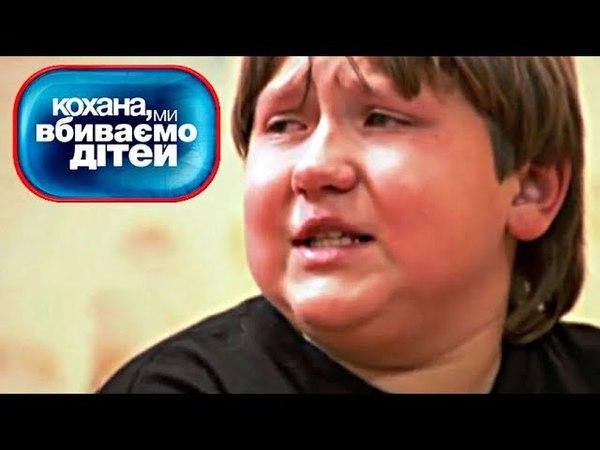 Ребёнка заставили мыть грязный УНИТАЗ ► Дорогая мы убиваем детей ◓ Семья Саюн ► 4