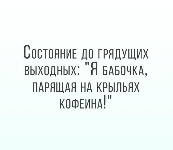 Фото №456286741 со страницы Дмитрия Тыквы
