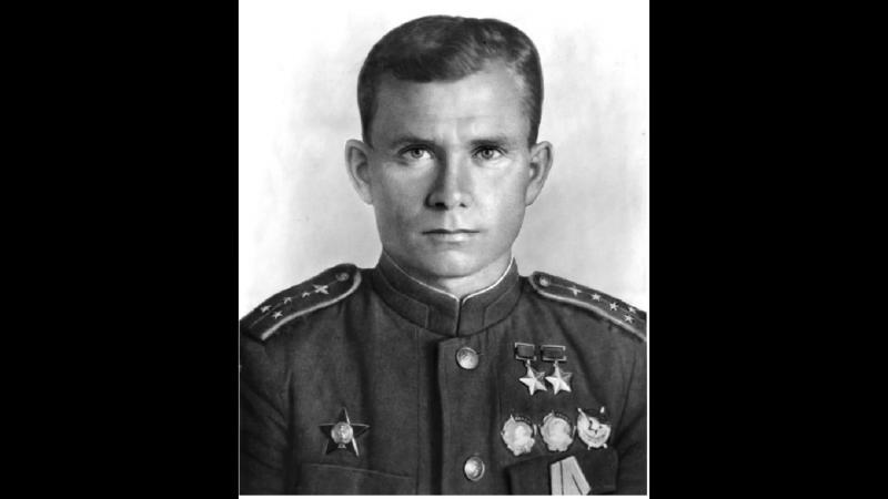 История из области совершенно невероятных случайностей, летчик капитан Василий Сергеевич Ефремов