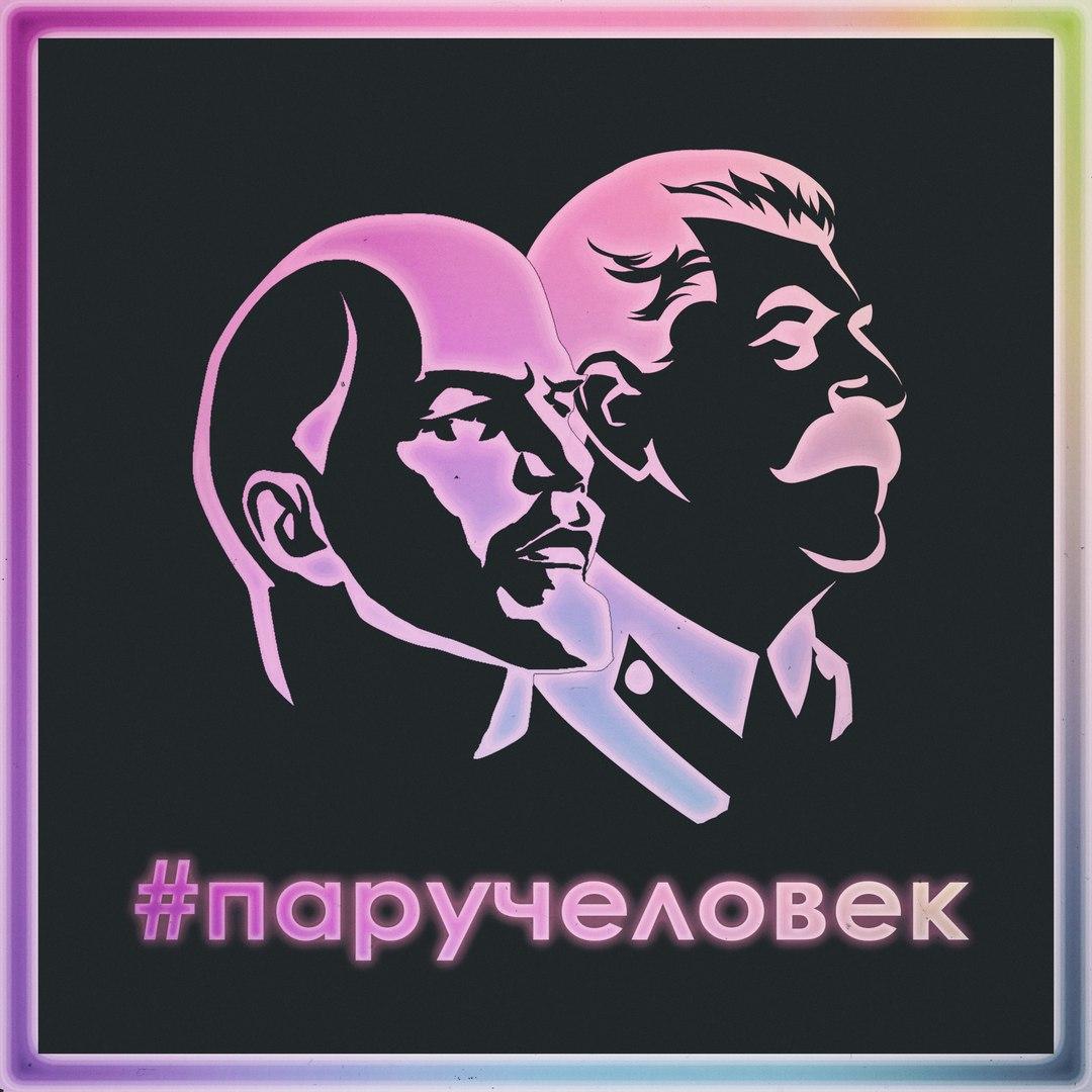 """Афиша Саратов паручеловек / 28 декабря / Ресто-караоке """"Зефир"""