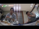 My Ugly Duckling 171126 Episode 64