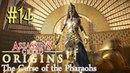 Assassin`s Creed™: Origins (DLC Проклятие Фараонов) ► Эхнатон ► Прохождение 14