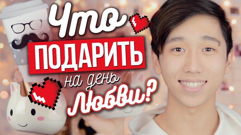 Декс Ким | Уральск