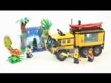 LEGO City Передвижная лаборатория в джунглях 60160 - Быстрая сборка лего