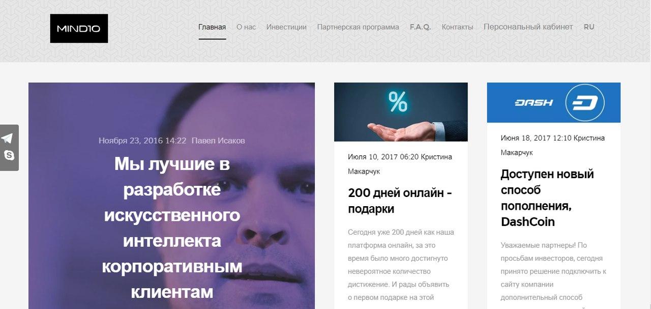 MIND10.COM