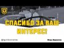 Live: ТАКСФОН - Народное такси | TAXPHONE| Франшиза
