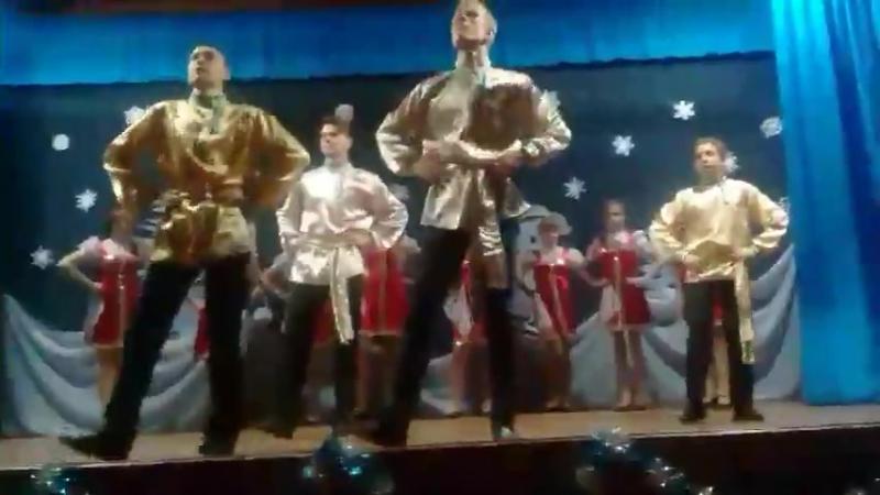 Танц. ком-ция Эх, зимушка-зима