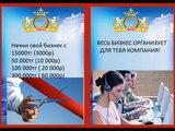 Вручение 3 000 000 тенге 28.03.2018г. партнерам G TIME из Новосибирска
