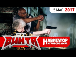 Бонус и Гамовер спасаются из Таркова (сезон 10, эпизод 12)