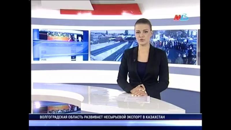 ВОЛГОГРАДСКАЯ ОБЛАСТЬ ПРИНИМАЕТ ДЕЛЕГАЦИЮ ИЗ РЕСПУБЛИКИ КАЗАХСТАН