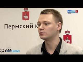 Лидеры России- Как выглядит новый кадровый резерв