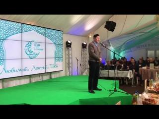 Поздравление Марата Вазыховича Кабаева в шатре Рамадан
