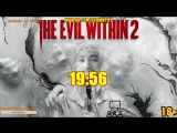 [18+] Шон играет в The Evil Within 2 (Xbox One X) - стрим 3
