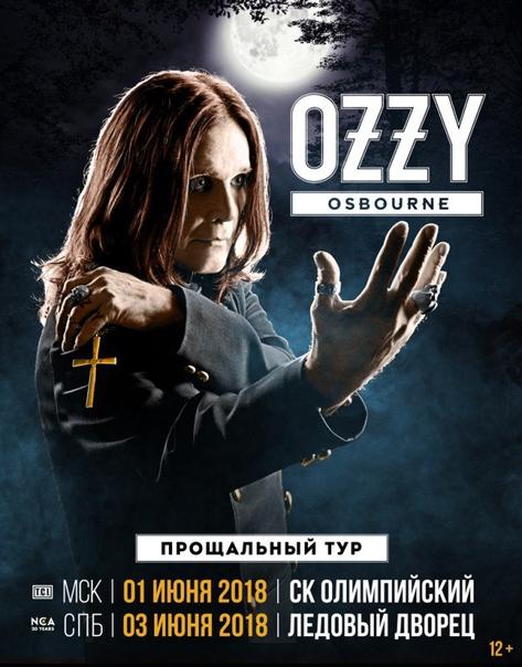 vk.com/ozzyosbourne2018
