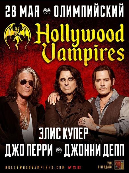 vk.com/hollywoodvampires2018