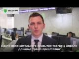 Григорий Мельников, инвестиционный консультант ИК