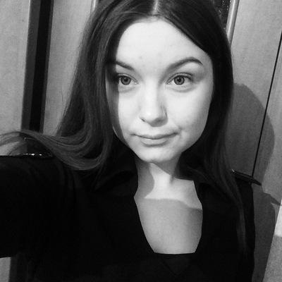 Эрика Валерьева