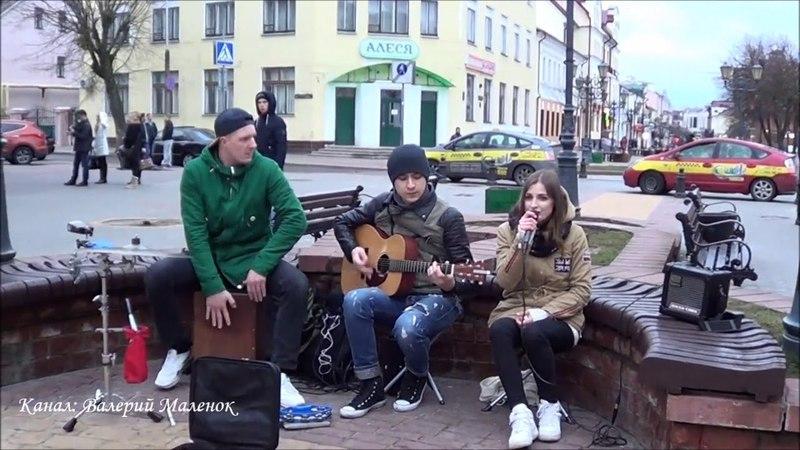 Красивый кавер от Lily Dee! Chaka Khan - Aint Nobody! Brest! Music! Song!