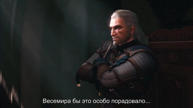 Ведьмак 3 - Русский Трейлер к 10-летию серии Ведьмак (2017) 2К