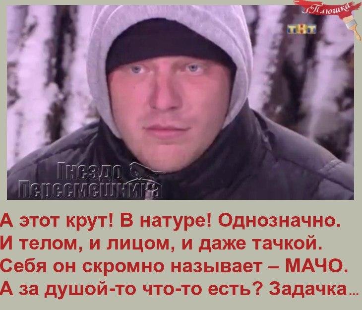 https://pp.userapi.com/c840130/v840130413/39df1/FogG5PdfYts.jpg