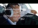 АН-148 рейс Москва -Орск, помним, любим, скорбим