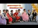 Выпускной в детском саду станица Лихая классный клип