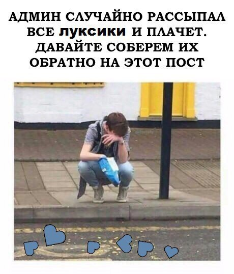 Елеон Смелый | Москва