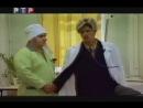 Полный Модерн (Больница 1 серия)