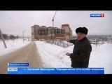 Вести-Москва  •  Вести-Москва. Эфир от 08.01.2018 (11:20)