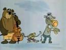 А Вы, Друзья, Как Не Садитесь (1972) - басня И. А. Крылова Квартет