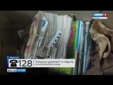 Барнаульцу вместо приобретённого через Интернет пылесоса пришла посылка с макула