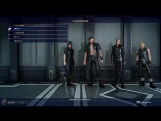 Игромания Final Fantasy 15_ Windows Edition - ПОЧТИ РЕМЕЙК (Превью)