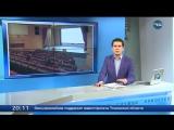 ТСН Итоги - 7 февраля 2018 г.