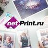 Фотокниги Нетпринт (netPrint.ru)