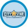 CityStar - Недвижимость Магнитогорска (СитиСтар)