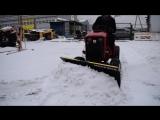 Новое видео!Испытание  Митракс Т10 с лопатой отвал в уборке снега! Иркутск. 29 ноября 2017г.(1)