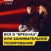"""МК Николая Злобина Все о """"бревнах"""" или"""