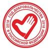 Региональный ресурсный центр добровольчества