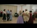 Золушка шуточный танец из к\ма